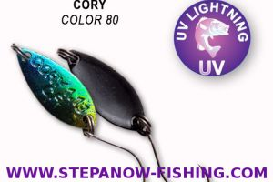 crazy-fish-spoon-cory-80