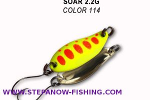crazy-fish-spoon-soar-2,2g-114