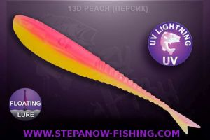 crazy fish glider 5cm 13d peach