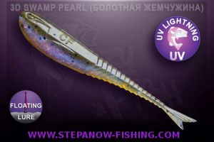 crazy fish glider 5cm 3d swamp pearl