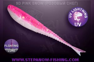 crazy fish glider 5cm 9d pink snow