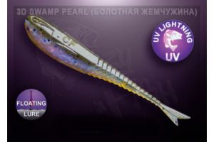 crazy fish glider plywajacy 12cm 3d swamp pearl