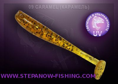 crazy fish nano minnow 4cm 09 caramel