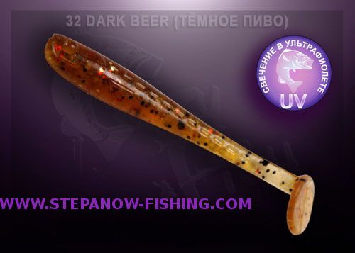 crazy fish nano minnow 4cm 32 dark beer