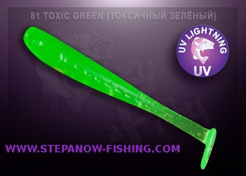 crazy fish nano minnow 4cm 81 toxic green