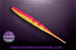 crazy fish polaris floating 10cm 13d peach