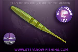crazy fish polaris floating 10cm 14 motor oil