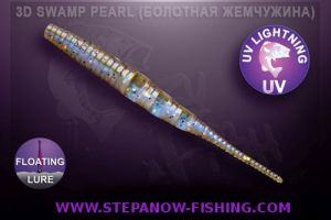 crazy fish polaris floating 10cm 3d swamp pearl