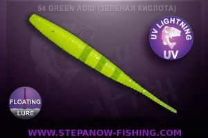 crazy fish polaris floating 10cm 54 green acid