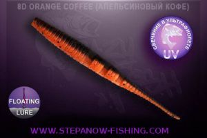 crazy fish polaris floating 10cm 8d orange coffee