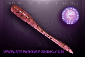 crazy fish tipsy 5cm 13 purple pepper