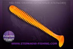 crazy fish vibro worm floating 8,5cm 15d fire orange