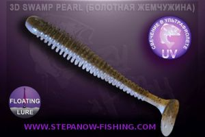 crazy fish vibro worm floating 8,5cm 3d swamp pearl