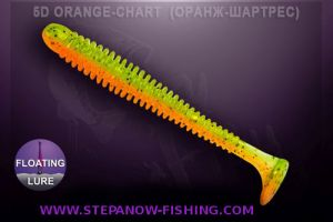 crazy fish vibro worm floating 8,5cm 5d orange coffee
