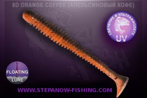 crazy fish vibro worm floating 8,5cm 8d orange coffee