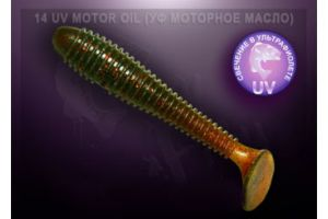 crazy fish vihbro fat 7,1cm 14 uv motor oil