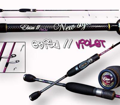 CRAZY-FISH-ROD-WEDZISKO-SPINNINGOWE-ebisu-II-2-violet